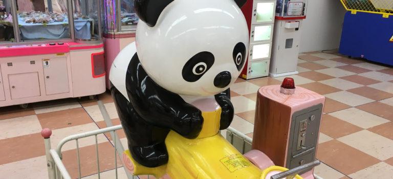 HOPE なかよしシーソーシリーズ