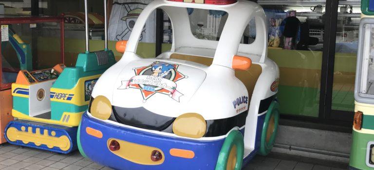 SEGA わくわくソニックパトカー はりねずみソニックのおまわりさん